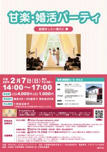 event2